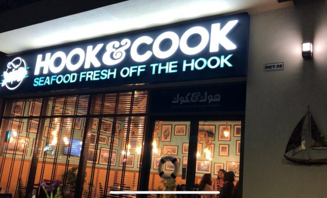Hook & Cook Dubai